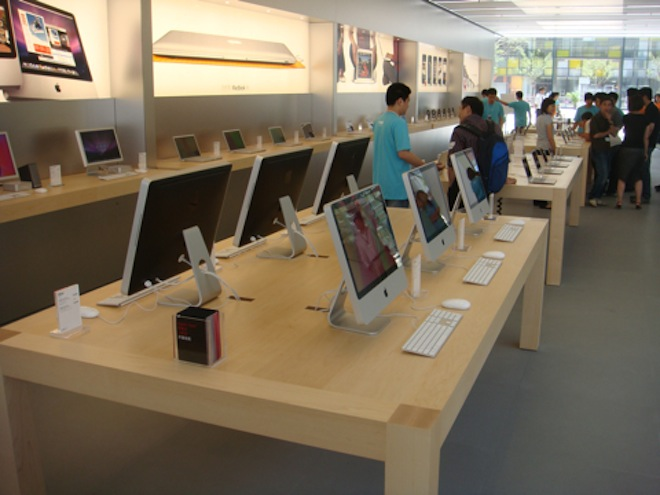 Маленькие секреты Apple Store   Steve Jobs Mac Pro Mac iOS Apple Store Apple