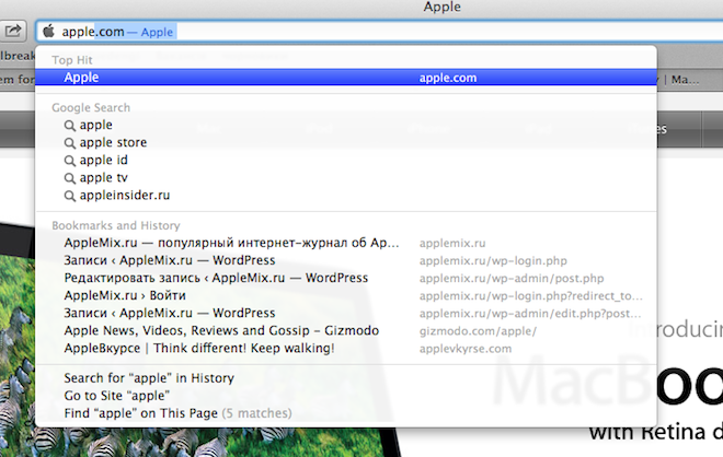 Safari 6   всё, что нужно знать   Safari 6 OS X Mountain Lion Mac App Store Mac iOS 6